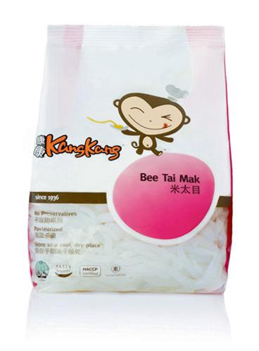 TSK-Bee-Tai-Mak-1598