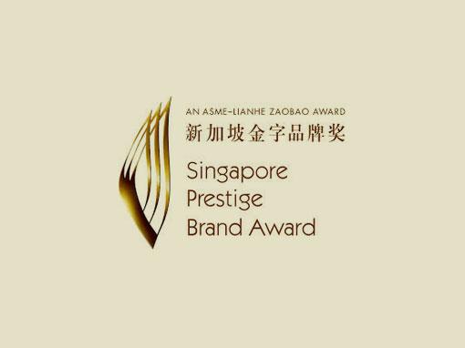 Singapore Prestige Brand Award